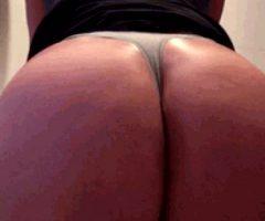 Cumming on mums butt