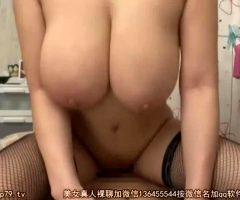 Kaho Shibuya