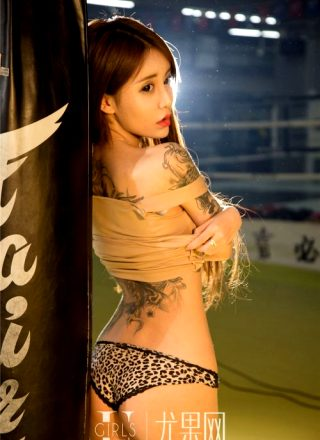 Inked Asian
